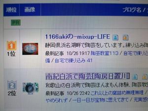 Img_0250_2